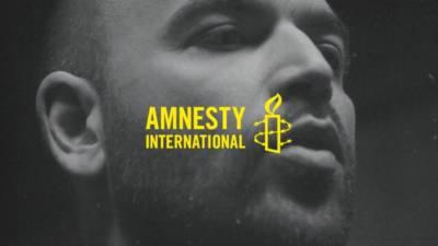 Amnesty International Archivi - Zowart Creative Agency